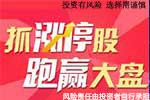 广州市海归创业名企招聘会在暨南大学举行
