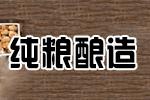 上海现史诗级骂街 女子连骂数次